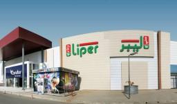 Le centre commercial LiperCity à Es-Sénia