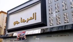 Le cinéma Murdjadjo à Oran