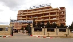 L'hôtel El Maghreb El Arabi à Bir El Djir