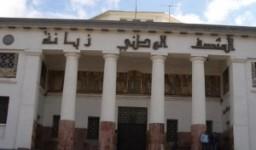 Le musée « Ahmed Zabana »