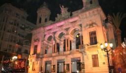 Le théâtre régional d'Oran « Abdelkader Alloula »